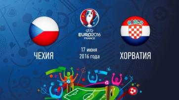 Чехия – Хорватия, онлайн-трансляция. Стартовые составы команд