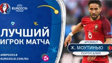 Жоау Моутинью -  лучший игрок матча между португальцами и австрийцами