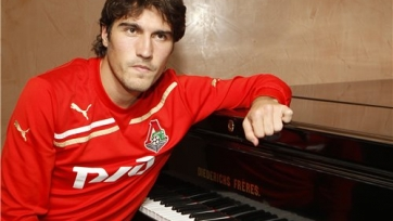 Бывший игрок «Локомотива» присоединился к «Сарагосе»