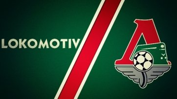 Источник: У «Локомотива» нет денег на трансферы