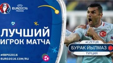 Йылмаз признан лучшим футболистом поединка Чехия-Турция
