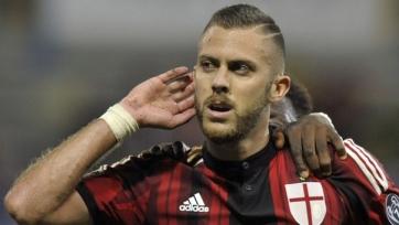 Менез принял решение покинуть «Милан»
