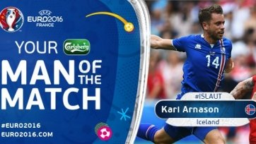 Кари Арнасон – лучший игрок матча между Исландией и Австрией