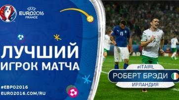 Роберт Брэйди – лучший игрок матча между ирландцами и итальянцами