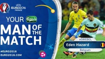 Эден Азар – лучший игрок матча между Бельгией и Швецией