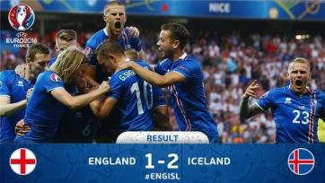 Исландцы одержали волевую победу над англичанами и вышли в четвертьфинал