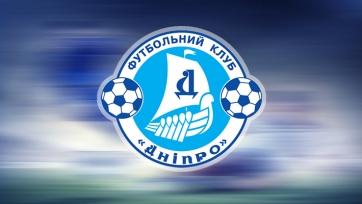 «Днепр» исчезнет с футбольной карты Украины?