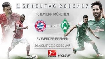 «Бавария» начнёт защиту титула чемпионов Германии с матча против «Вердера»
