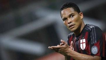 «Атлетико» хочет видеть в своём составе Карлоса Бакку