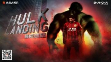 Халк сегодня будет представлен в качестве игрока «Шанхай СИПГ»