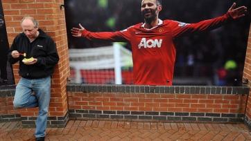 Официально: Гиггз покидает «Манчестер Юнайтед»