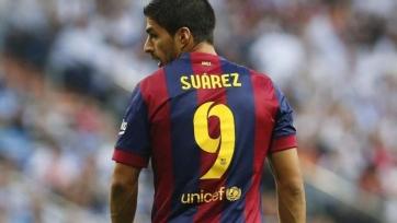 Гвардиола хочет видеть в рядах «Манчестер Сити» Луиса Суареса