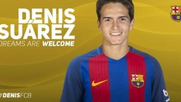 Официально: Денис Суарес – футболист «Барселоны»
