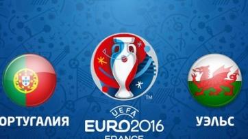Португалия – Уэльс, онлайн-трансляция. Стартовые составы команд
