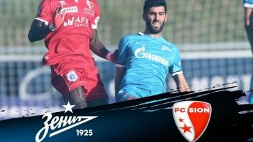 «Зенит» проиграл «Сьону» со счётом 1:3