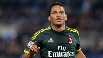 «Валенсия» предлагает «Милану» двадцать миллионов за Карлоса Бакку