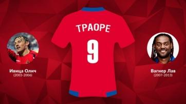 Ласина Траоре: «Рад оказаться в одном из лучших клубов России»