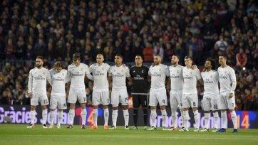 «Реал» больше не является самым дорогостоящим спортивным клубом в мире