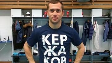 Кержаков: «Я бы вряд ли попал в ситуацию, в которой оказались Мамаев и Кокорин»