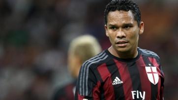 Фанаты «Милана» назвали Бакку «наёмником»
