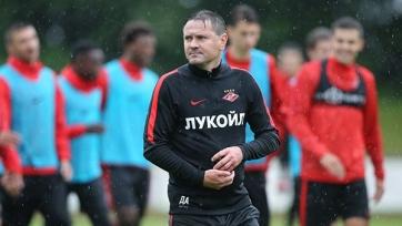 Аленичев: ««Спартак» должен проходить в следующий раунд, независимо от того, кто встанет на нашем пути»