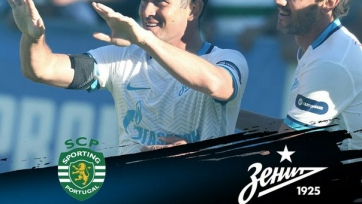 «Зенит» обыграл лиссабонский «Спортинг»