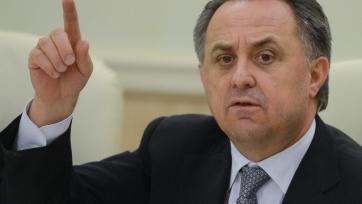 Виталий Мутко: «Сборная России распущена»