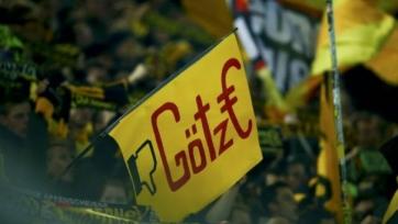 Многие фанаты «Боруссии» не хотят, чтобы Гётце возвращался в Дортмунд