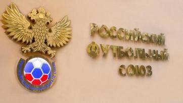 В субботу может быть названо имя нового наставника сборной России