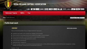 До конца июля тренером сборной Бельгии может стать любой желающий