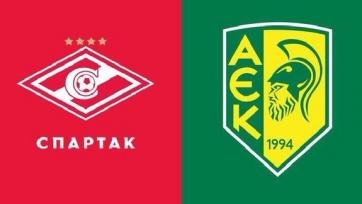 В третьем квалификационном раунде ЛЕ «Спартак» сыграет с кипрским АЕК из Ларнаки