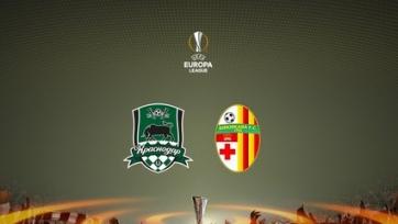 «Краснодар» сыграет с «Биркиркарой» в третьем квалификационном туре Лиги Европы