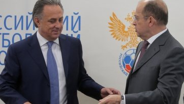 Мутко: «Мы должны восстановить имидж российского футбола»