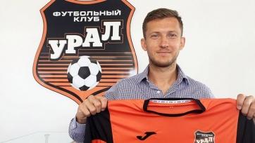 Официально: Павленко – игрок «Урала»