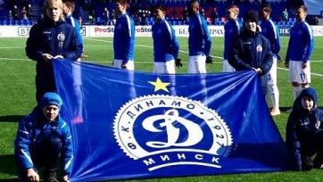 Минское «Динамо» увезло ничью из Сербии