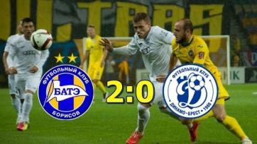 БАТЭ уверенно обыграло брестское «Динамо»