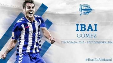 Ибаи Гомес сменил «Атлетик» на «Алавес»