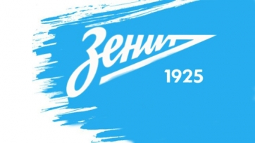 Noticiasaominuto: «Зенит» готов купить двоих игроков «Браги»