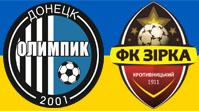 Олимпик - Звезда Обзор Матча (07.08.2016)