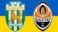 Карпаты - Шахтер Обзор Матча (12.08.2016)