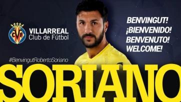 Официально: Роберто Сориано продолжит карьеру в «Вильярреале»