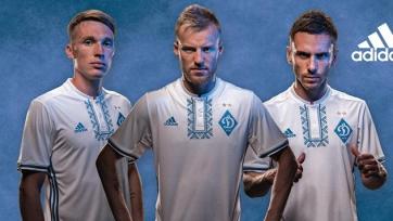 Киевское «Динамо» представило новый комплект формы с элементами вышиванки