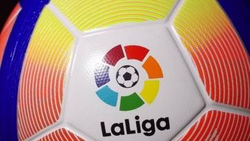 В Испании клубы будут получать штрафы за плохую посещаемость своих стадионов