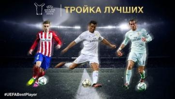 На звание игрока сезона в Европе претендуют Бэйл, Гризманн и Роналду