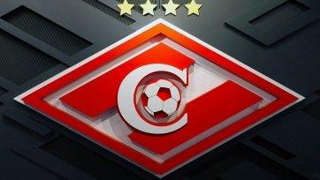 «Спартак» в Лиге Европы заработал 220 тысяч евро