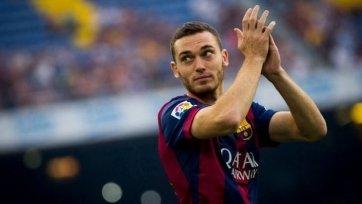 «Барселона» подтвердила, что Вермален перейдёт в «Рому»