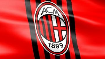 У «Милана» есть 100 миллионов евро на трансферы