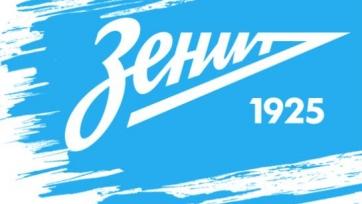 «Зенит» будет сотрудничать с болгарским клубом