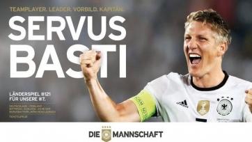 Швайнштайгер может провести прощальный матч в футболке сборной Германии