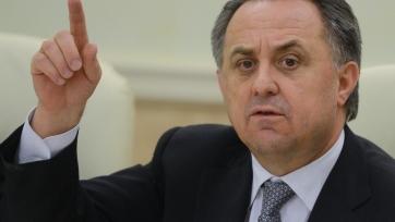 Мутко: «Я бы попросил всех поспокойнее относиться к переговорам между «Спартаком» и Бердыевым»